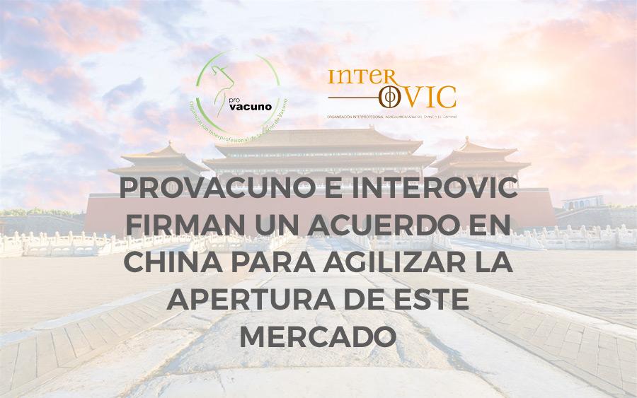 Provacuno e Interovic firman un acuerdo en China